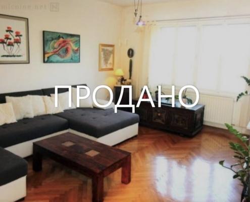 2,5 комнатная квартира рядом с парком Тиволи в Любляне
