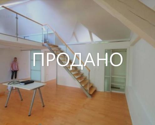 3,5 комнатный дуплекс в Любляне, совсем близко от центра города
