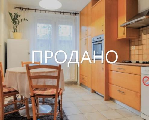 3,5-комнатная квартира в Любляне в районе Нижняя Шишка