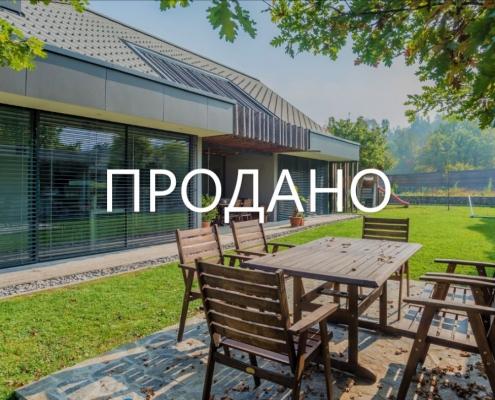 Дом SONO. Самый красивый дом 2013 года по версии журнала House