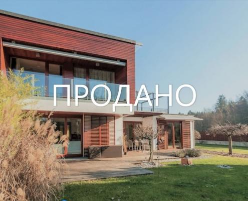 Дом на одной из самых лучших локаций в Любляне в районе Мостец
