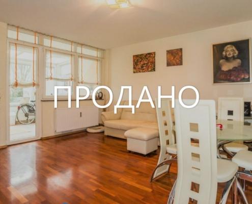 2,5 комнатная квартира рядом с центром Любляны