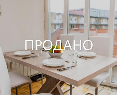 3х комнатная квартира в центре Любляны рядом с Тиволи