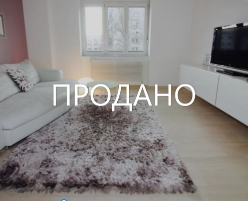 Стильная 2х комнатная квартира в Любляне, район Шишка