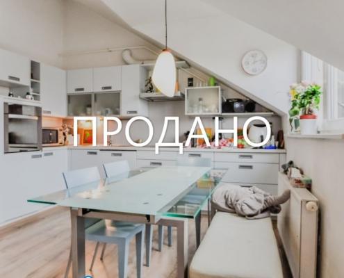 4 комнатная квартира в Любляне, район Брдо