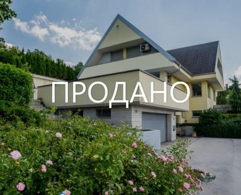 Уникальный дом на холме около Любляны с бассейном и великолепными видами на долину