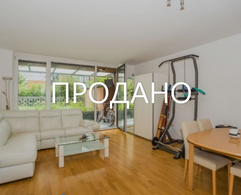 2х комнатная квартира в Любляне, район Польяне