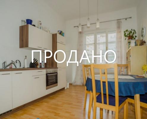 2х комнатная квартира в самом центре Любляны