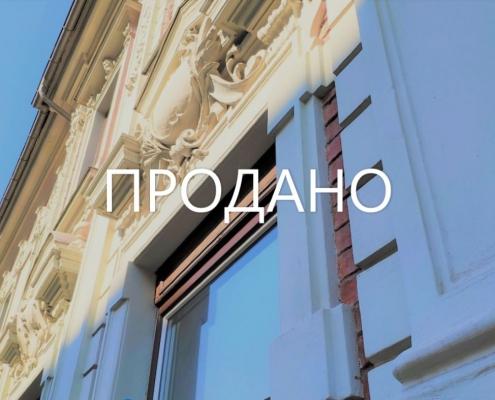 Квартира премиум уровня в лучшем районе Любляны