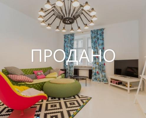 3х комнатная квартира в самом центре Любляны
