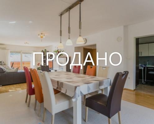 4х комнатная квартира рядом с Любляной в тихом месте в доме, стоящем на берегу ручья