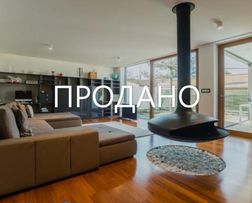 Дом бизнес класса с бассейном в респектабельном районе Любляны