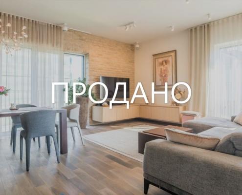 Великолепная квартира в престижном районе Любляны