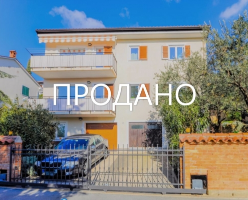 3,5 комнатная квартира с прекрасным видом на море в Анкаране