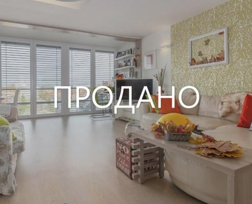 5ти комнатный дуплекс в Любляне на одной из лучших локаций