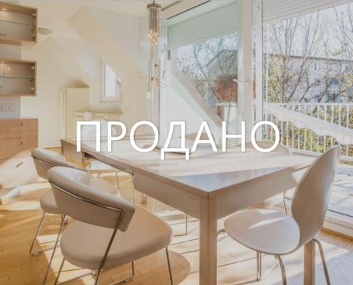 Солнечная 3,5-комнатная квартира Любляне, район Вич