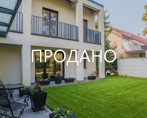 Современный и стильный дом в Любляне