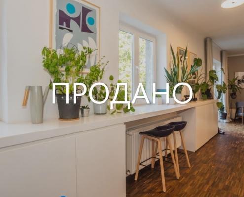 Светлая и современная 3х комнатная квартира в центре Любляны
