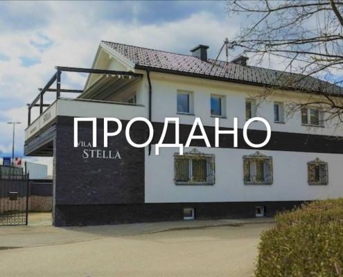 Апарт-отель Vila Stella в Любляне | Продаётся действующий бизнес