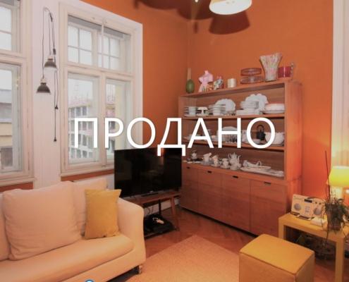 Центр Любляны. Большая светлая пятикомнатная квартира.