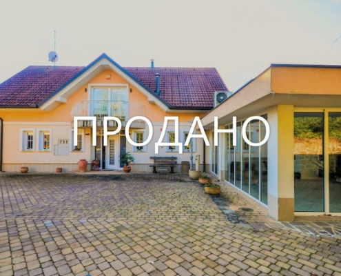 Дом рядом с Любляной