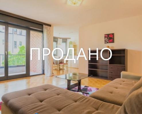 4х комнатная квартира в центре Любляны